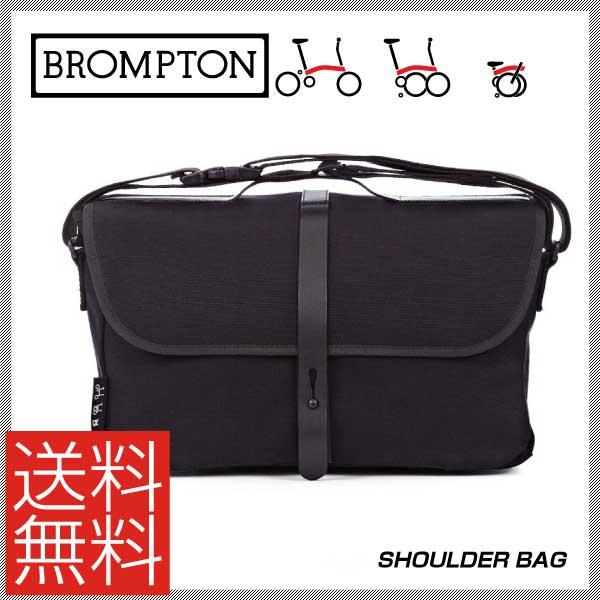 (送料無料)(BROMPTON)ブロンプトン BAG バッグ SHOULDER BAG ショルダーバッグ ブラック(5053099002009)