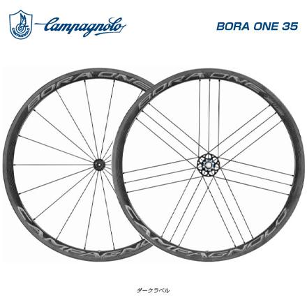 (送料無料)Campagnolo カンパニョーロ ロードホイール BORA ONE 35 WO ボーラワン35 クリンチャー (ダークラベル)カンパ(9-10-11S)前後セット(8056734288872)