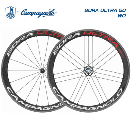 (送料無料)Campagnolo カンパニョーロ BORA ULTRA 50 WO ボーラウルトラ50クリンチャー(ブライトラベル) カンパ(9-10-11S) 前後セット(8056734288339)