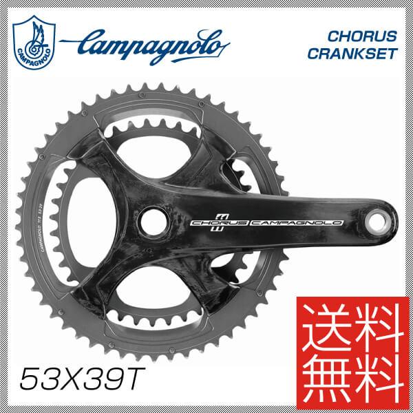 (Campagnolo)カンパニョーロ CHORUS コーラス CRANKSET クランクセット 53X39T 左右セット