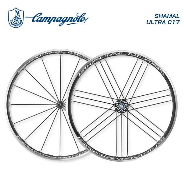 (送料無料)Campagnolo カンパニョーロ ロードホイール SHAMAL ULTRA C17 2WAY シャマルウルトラC17 2ウェイ カンパ(9-10-11S対応)前後セット(8050046162417)