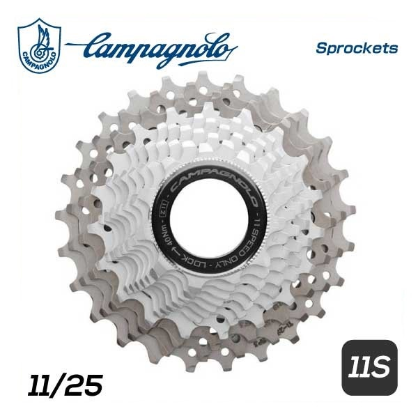 (送料無料)(Campagnolo)カンパニョーロ カセットスプロケット RECODE 11S レコード11S 11-25(8033148858204)