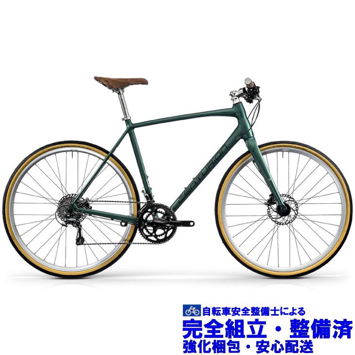 (選べる特典付き!)クロスバイク CENTURION センチュリオン 2019 CITY SPEED 1000 シティースピード 1000 マットグリーン(ダークグレー)(SHIMANO TIAGRA)