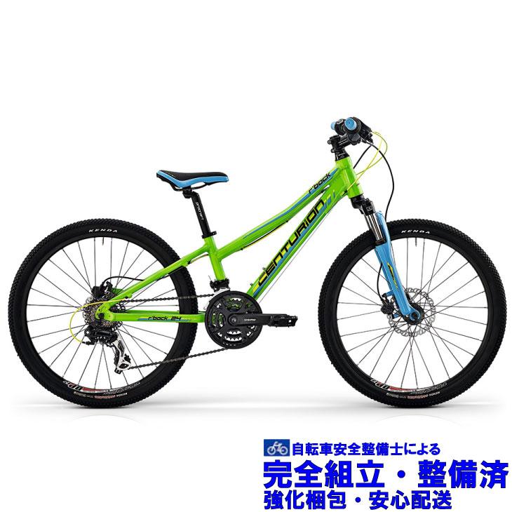 """キッズ・ジュニア用MTBバイク 2020 CENTURION センチュリオン R'BOCK 24 SHOX-D Rボック24 ショックスD グリーン(ライトブルー) 21段変速 24""""ホイール"""