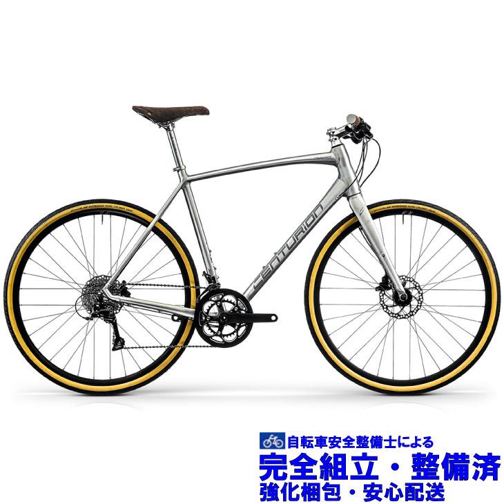 (選べる特典付き!)クロスバイク CENTURION センチュリオン 2019 CITY SPEED 500 シティースピード 500 ブラッシュド (SHIMANO SORA)