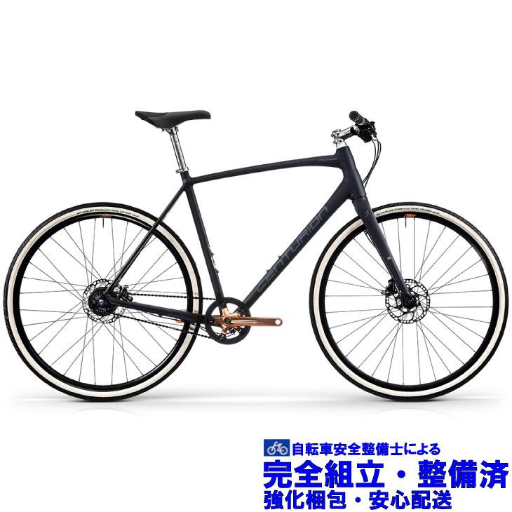 (選べる特典付!)クロスバイク 2020 CENTURION センチュリオン CITY SPEED 11 シティースピード 11 マットブラック(カッパー) 内装11S(SHIMANO ALFINE)