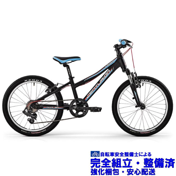"""キッズ・ジュニア用MTBバイク 2020 CENTURION センチュリオン R'BOCK 20 SHOX Rボック20 ショックス マットブラック(レッド/ブルー) 6段変速 20""""ホイール"""