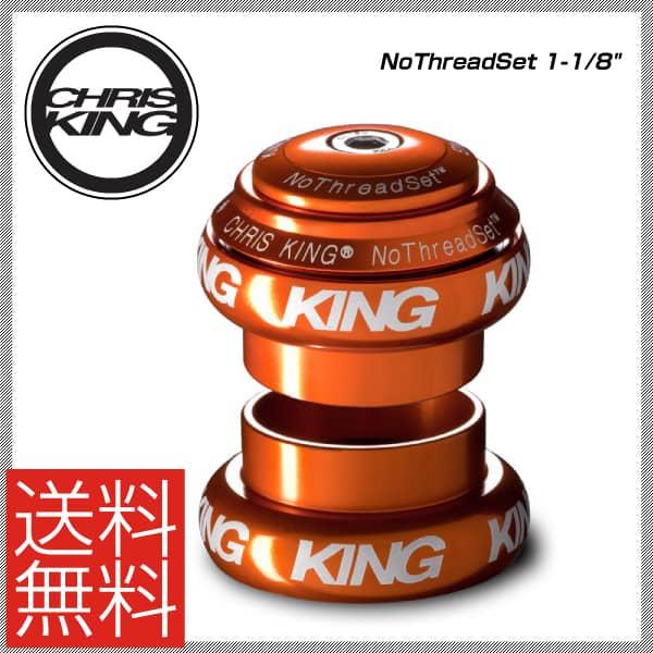 (送料無料)(CHRIS KING)クリスキング NOTHREADSET 1-1/8 マンゴー(ホワイトロゴ)(0841529057393)