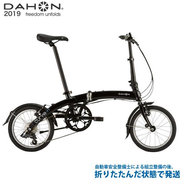 (特典付)折り畳み 2019年モデル DAHON ダホン Curve D7 カーブ D7 オブシディアンブラック