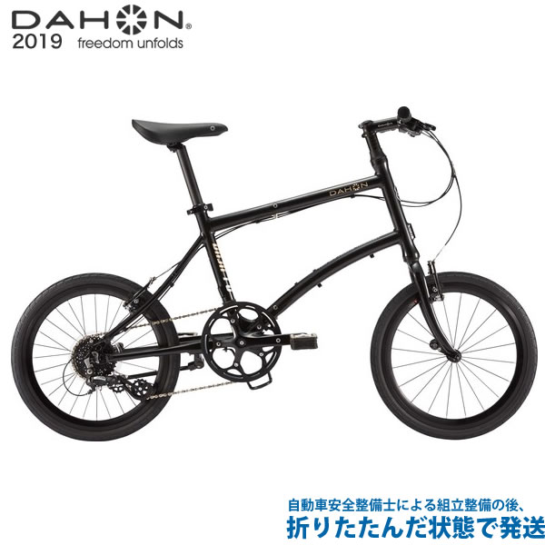 50%OFF (特典付)折り畳み 2019年モデル 2019年モデル P8 DAHON ダホン Dash Dash P8 ダッシュ P8 ナイトブラック, 生活雑貨のストックスクエア:5a3c6792 --- clftranspo.dominiotemporario.com