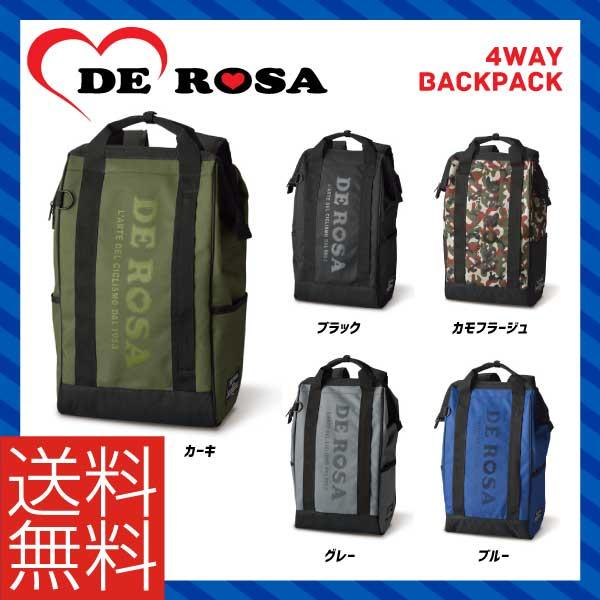 (送料無料)(DE ROSA)デローザ BAG バッグ 4Way backpack 4ウェイバックパック
