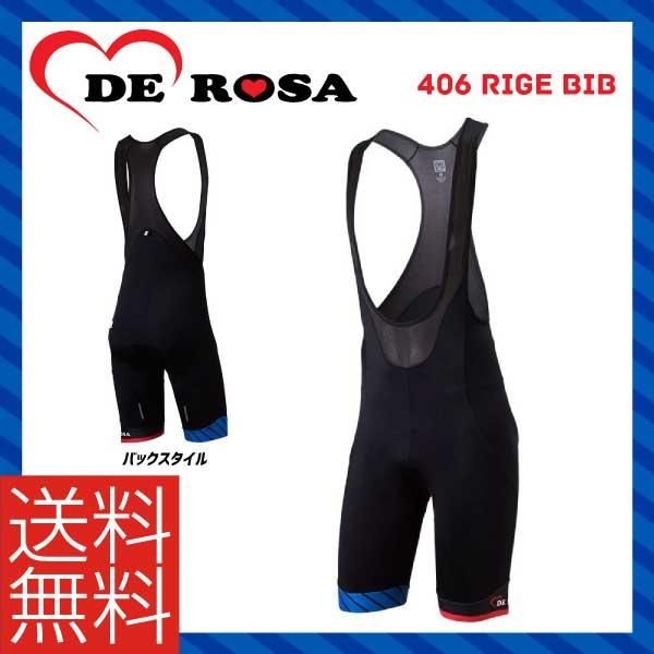 (送料無料)(DE ROSA)デローザ WEAR ウェア 406 RIGE BIB 406RIGEビブショーツ