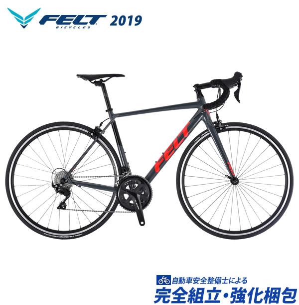 (特典付)ロードレーサー 2019年モデル FELT FR30 日本限定カラー ストームグレー