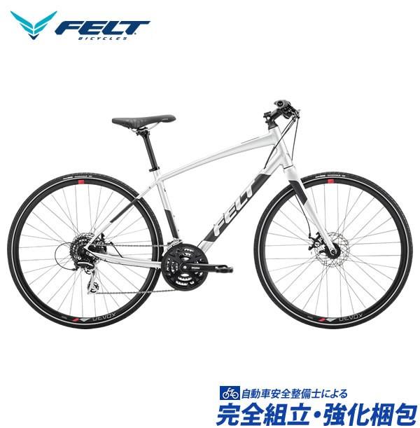 (選べる特典付き!)クロスバイク 2020 FELT フェルト Verza Speed 40 ベルザスピード40 グロスプラチナ(24段変速)(700C)(ディスクブレーキ)(ペダル標準装備)