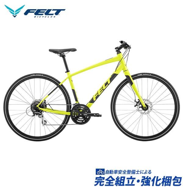 (特典付!)クロスバイク 2020 FELT フェルト Verza Speed 40 ベルザスピード40 グロスシャルトリューズ(24段変速)(700C)(ディスクブレーキ)(ペダル標準装備)