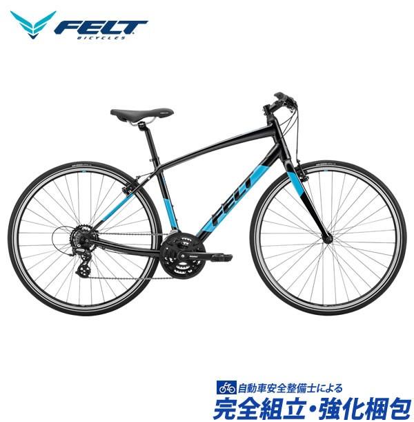 クロスバイク 2020 FELT フェルト Verza Speed 50 ベルザスピード50 マットブラック(24段変速)(700C)(Vブレーキ)(ペダル標準装備)