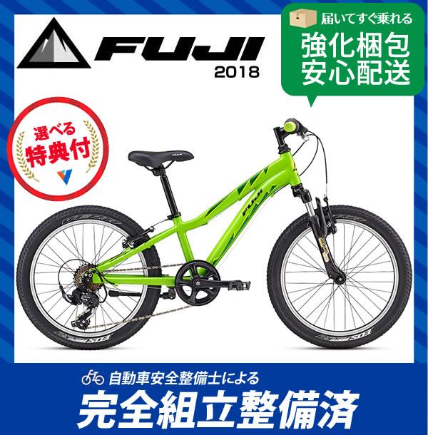 (特典付)キッズ・ジュニア 2018年モデル FUJI フジ DYNAMITE 20 ダイナマイト20 グリーン/ブラック