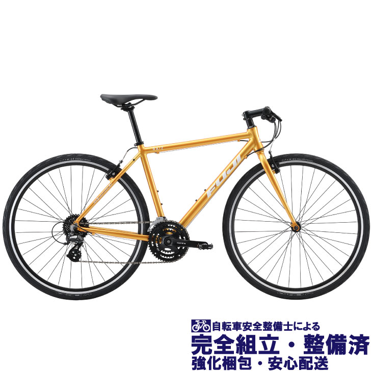 (選べる特典付き!)クロスバイク 2020 FUJI フジ RAIZ ライズ タンジェリンゴールド (24段変速)(700C)(ペダル標準装備)