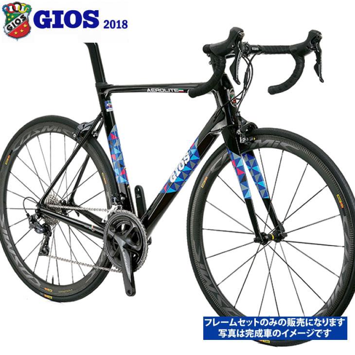 (特典付)ロードレーサー 2018年モデル GIOS ジオス AERO LITE frameset エアロライトフレームセット モザイク