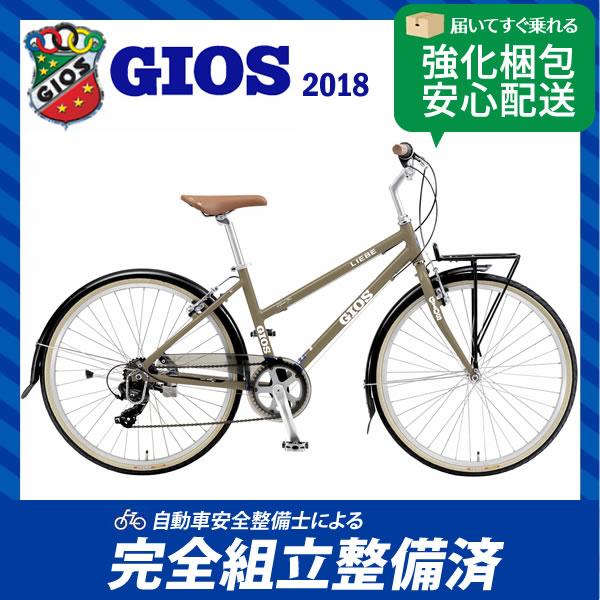 シティサイクル 2018年モデル GIOS ジオス LIEBE リーベ ブラウン