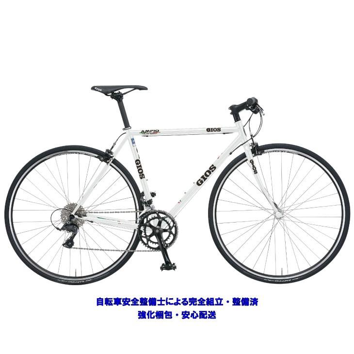 クロスバイク 2020 GIOS ジオス AMPIO アンピーオ ホワイト SHIMANO CLARIS 16段変速 700C クロモリ