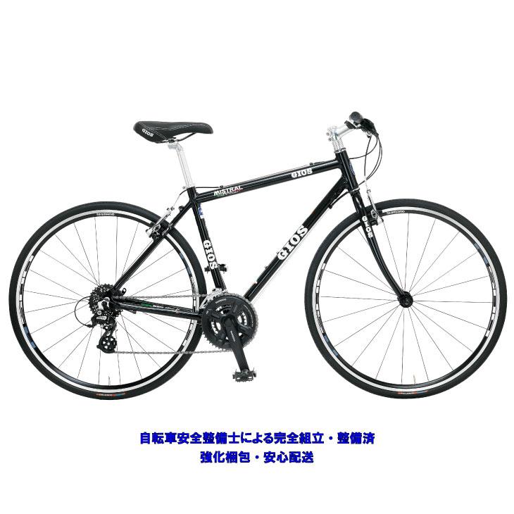 クロスバイク 2020 GIOS ジオス MISTRAL ミストラル ブラック 24段変速 700C アルミ