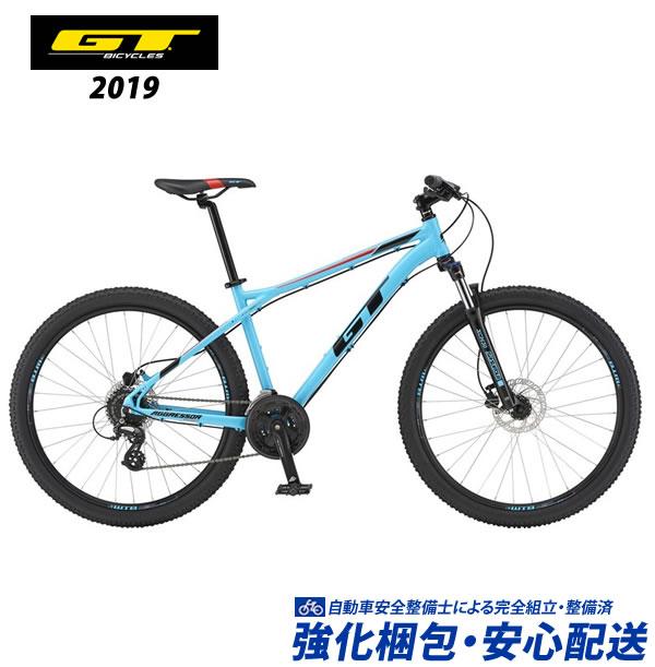 (特典付)マウンテンバイク 2019 GT AGGRESSOR EXPERT アグレッサーエキスパート アクアブルー
