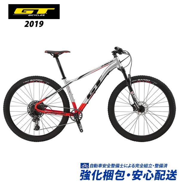 (特典付)マウンテンバイク 2019 GT ZASKAR ELITE ザスカーエリート シルバー