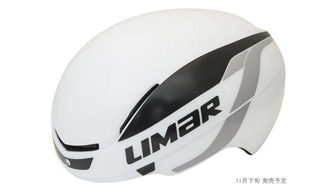 (送料無料)LIMAR リマール Helmet ヘルメット 007 ホワイト/ブラック/ グレー