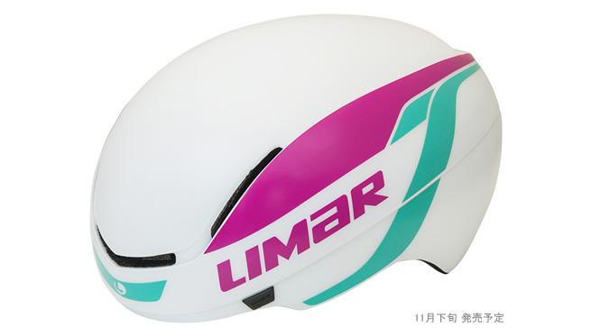 (送料無料)LIMAR リマール Helmet ヘルメット 007 ホワイト/パープル/エメラルド