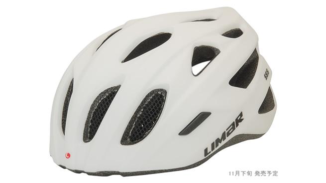 LIMAR リマール Helmet ヘルメット 555 マットホワイト