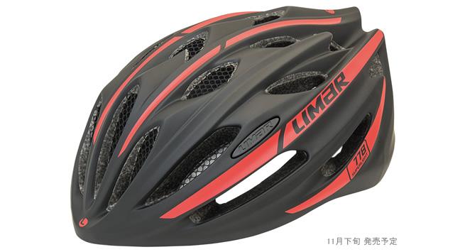 (予約受付中)(送料無料)LIMAR リマール Helmet ヘルメット 778 マットブラック/レッド