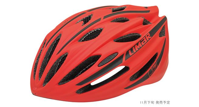 (予約受付中)(送料無料)LIMAR リマール Helmet ヘルメット 778 マットレッド