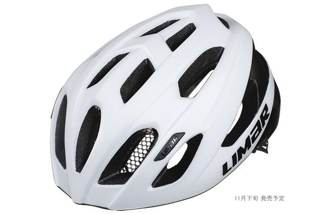 LIMAR リマール Helmet ヘルメット 797 マットホワイト