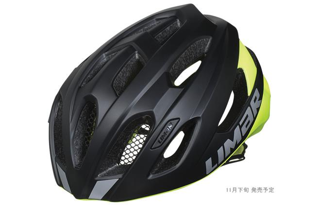 (送料無料)LIMAR リマール Helmet ヘルメット 797 リフレクティブマットブラック
