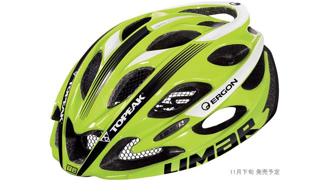 高級感 (送料無料)LIMAR リマール Helmet ヘルメット ヘルメット リマール ULTRALIGHT+ ウルトラライト+ (送料無料)LIMAR トピークエルゴンレーシングチーム, ナダサキチョウ:d1fa116b --- canoncity.azurewebsites.net