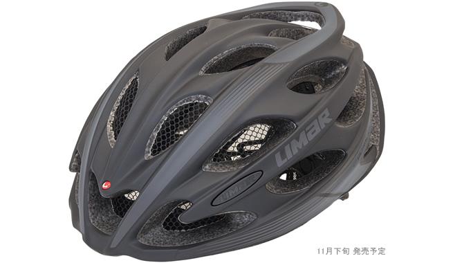 (送料無料)LIMAR リマール Helmet ヘルメット ULTRALIGHT+ ウルトラライト+ マットブラック