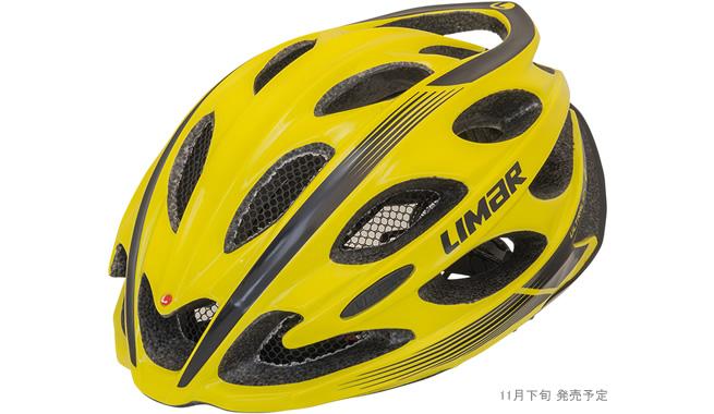 (送料無料)LIMAR リマール Helmet ヘルメット ULTRALIGHT+ ウルトラライト+ イエロー