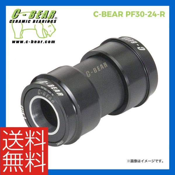 (送料無料) C-BEAR BB ボトムブラケット PF30-24-R