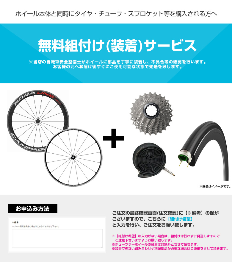 ()DT SWISS DT スイス レディホイール RC-55 Spline C Wheel Set RC55スプラインCホイールセット シマノ(10S 11S対応) (4935012339328)