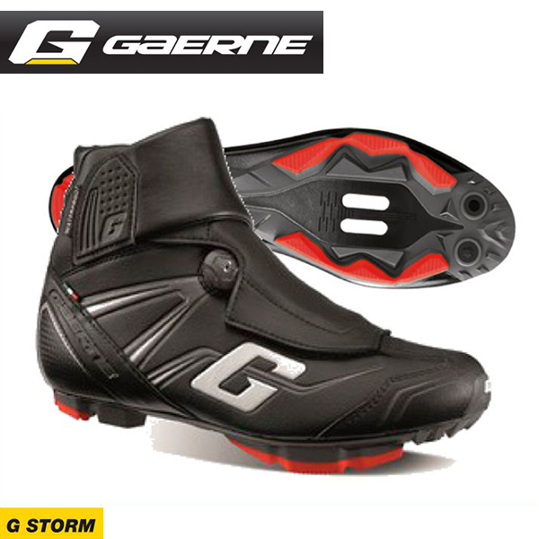 (送料無料)(GAERNE) ガエルネ SHOES シューズ MTB用 G STORM Gストーム(3450-001)