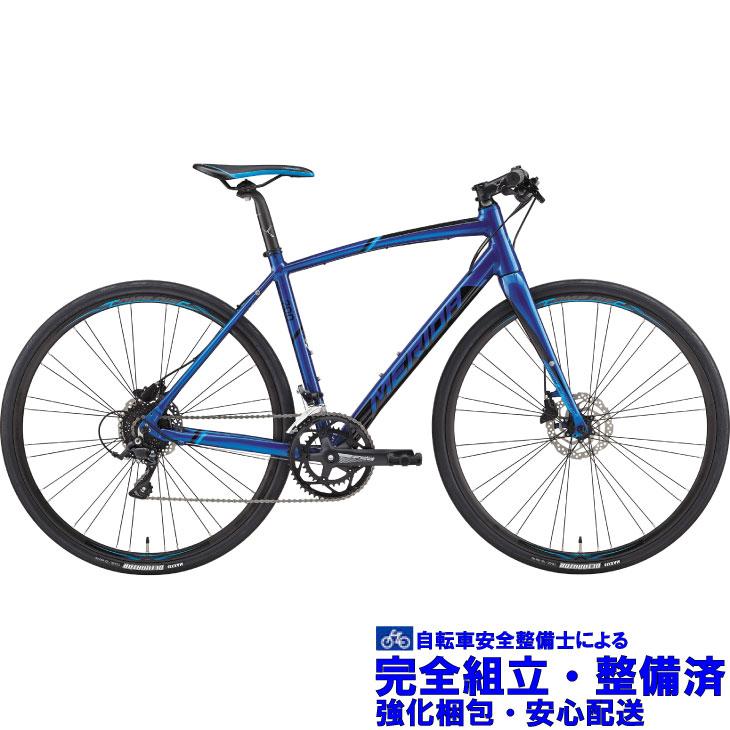 (選べる特典付き!)MERIDA メリダ 2019 GRAN SPEED 200-D グランスピード200-D メタリックブルー(EB47) クロスバイク