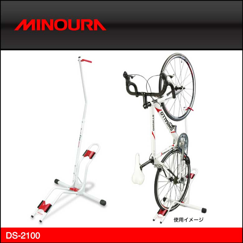 (送料無料)(MINOURA)ミノウラ ディスプレイスタンド(Esseエセ DS2100)(4944924422189)