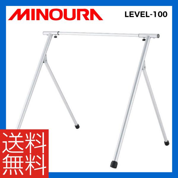 (送料無料)MINOURA ミノウラ ストレージスタンド LEVEL-100 レベル100(4944924423643)