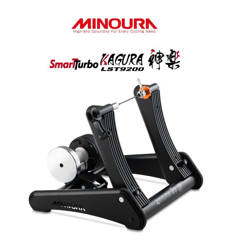 ()MINOURA ミノウラ TRAINER トレーナー LST9200 Live Ride SmartTurbo KAGURA 神楽(4944924407032)