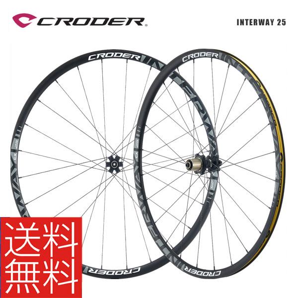 (送料無料)CRODER クローダー INTERWAY 25 アルミシクロクロスホイール (シマノ10/11S対応)(前後セット)(4962625919685)