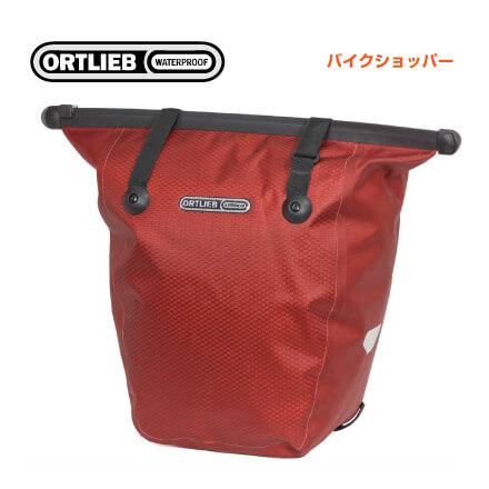 (送料無料)(ORTLIEB)オルトリーブ BIKE SHOPPER QL2.1 バイクショッパーQL2.1 チリ(F7416)