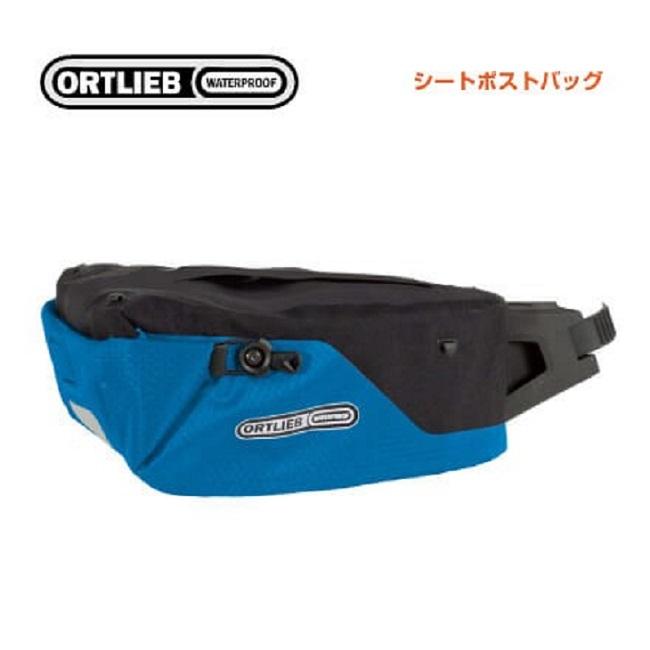 (送料無料)(ORTLIBE)オルトリーブ SADDLEBAG サドルバッグ SEATPOST BAG シートポストバッグ 4L(Mサイズ) オーシャンブルー(F9522)