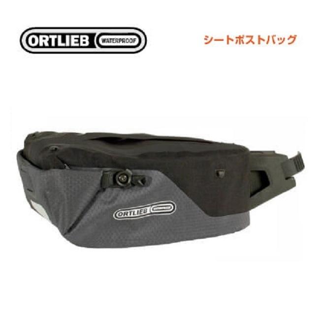 (ORTLIBE)オルトリーブ SADDLEBAG サドルバッグ SEATPOST BAG シートポストバッグ 1.5L(Sサイズ) スレート(F9501)