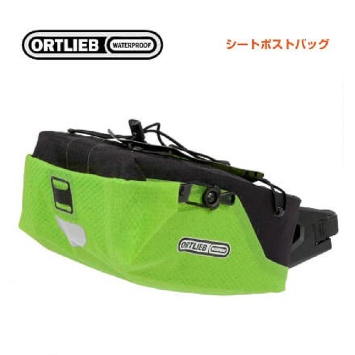 (ORTLIBE)オルトリーブ SADDLEBAG サドルバッグ SEATPOST BAG シートポストバッグ 1.5L(Sサイズ) ライム(F9503)